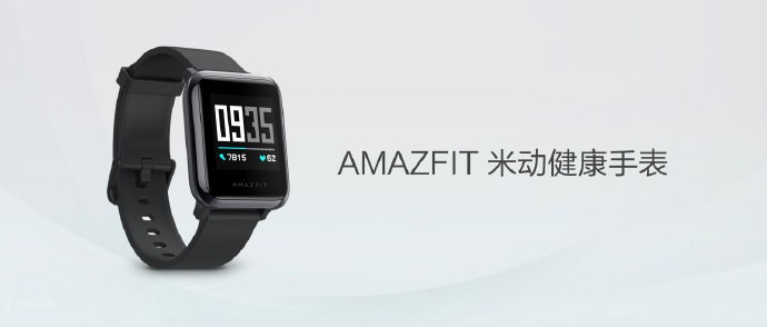 Amazfit_Health_Watch2.jpg