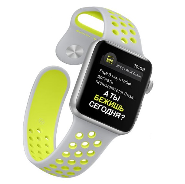 Apple_Watch_Nike_plus13.JPG