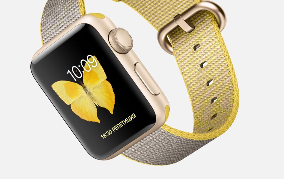 Apple_Watch__Series_2_6.JPG