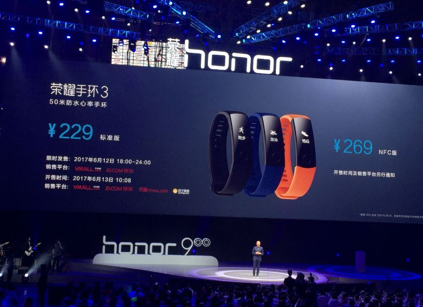 Huawei_Honor_Band_3_1.JPG