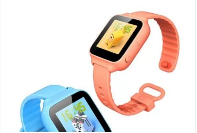 Xiaomi_Child_Wristwatch.JPG