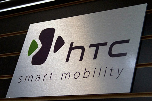 htc sign metal